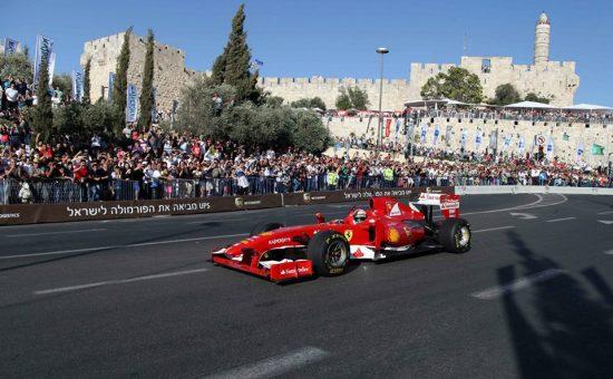 ירושלים פורמולה