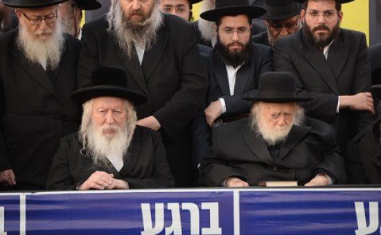 """הגר""""ח קנייבסקי עם האדמו""""ר מגור בכנס בירושלים"""