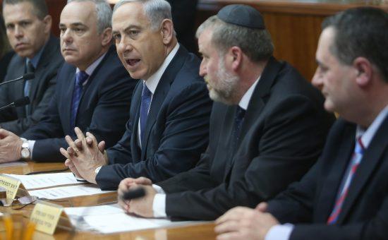 ישיבת הממשלה. צילום: אלכס קולומויסקי