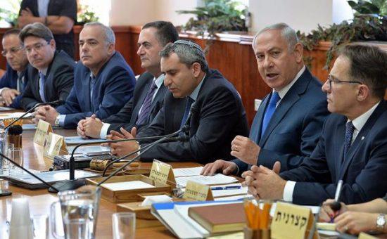 ישיבת הממשלה