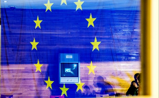 ישיבת הפרלמנט האיחוד האירופי בשטרסבורג צילום האיחוד האירופי