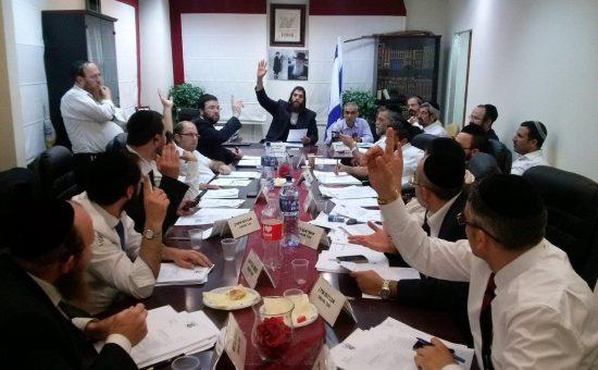 ישיבת מועצה עיריית אלעד