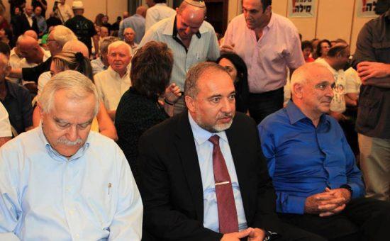 ראשי ישראל ביתנו בכנס מפלגתי