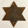 כוכב מגן-דוד ממתכת עליו נחקק ״בית יהודי״ מתקופת השואה