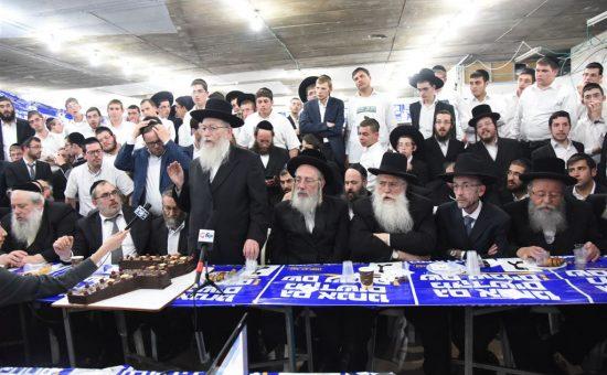 כינוס ניצחון יהדות התורה צילום משה גולדשטיין (5)