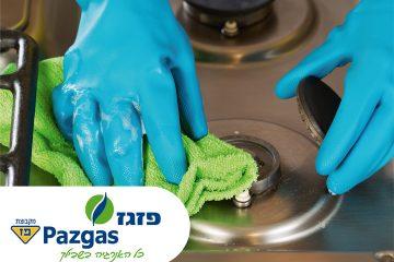 שימו לב: ניקוי נכון ובטיחותי של הגז והכיריים לפסח