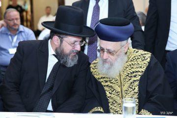 גלריה: יום עיון לגבאי בתי הכנסת