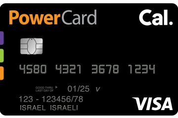מועדון PowerCard מתרחב