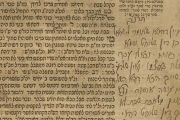 """נחשף: כתב יד אבוד של בעל ה""""ברוך טעם"""""""
