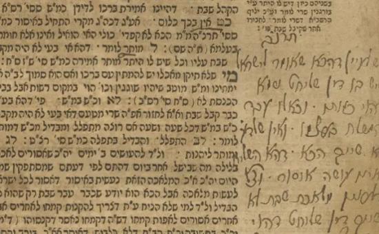 כתב היד האבוד, צילום בית המכירות הפומבי קדם