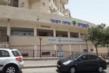 תורמים לקהילה: 'לאומית' בערב התרמת דם באלעד