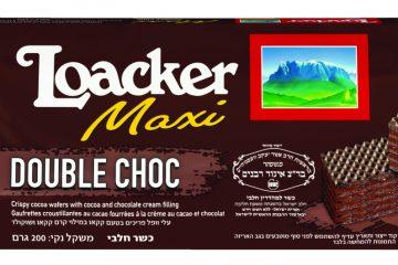 חדש: לואקר מקסי -Loacker maxi דאבל שוקולד