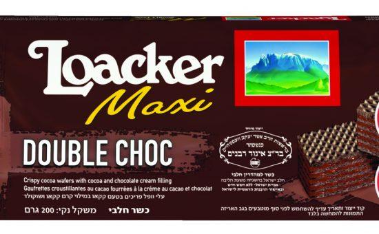 לואקר דאבל שוקולד - צילום: חן אייזנקרפט, סטודיו 360