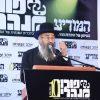 """הרב אברהם יוסף לייזרזון ז""""ל"""