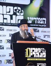 המאבק על עצמאות החינוך החרדי בישראל