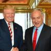 """שתי מדינות? טראמפ לא ישתמש בביטוי """"שתי מדינות"""" במהלך פגישתו עם נתניהו"""
