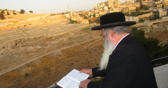 יומא דנשמתא – טיש יאהרצייט בלעלוב ירושלים • גלריה