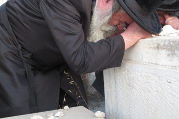 תפלת מנחה ועליה לציון בלעלוב ירושלים