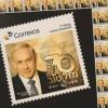 'מזל טוב': בול לכבוד ראש הממשלה נתניהו