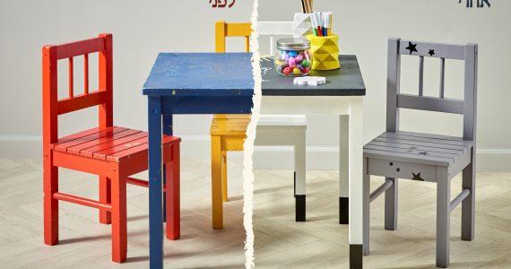 מומלץ: מחדשים רהיטים עם הילדים בחופש