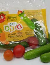 דואגים לבריאות: מארז ירקות לכל ילדה וילד