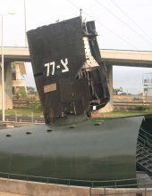 20 שנים חלפו: זכר לצוללת שטבעה