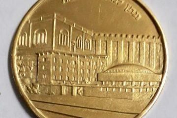 מדלית זהב נדירה מוצעת למכירה