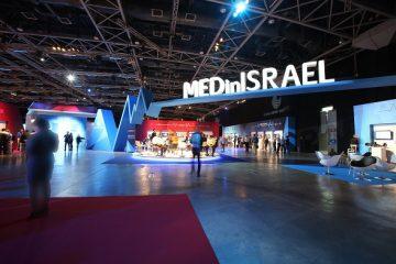 ישראל בחזית הפיתוחים בתחום הבריאות הדיגיטלית