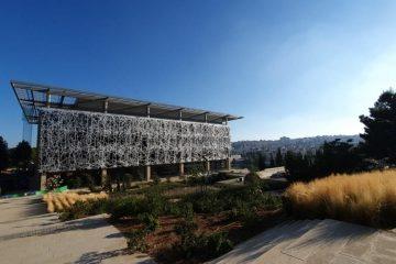 """חב' """"ASSA ABLOY ישראל"""" תתקין מערכות נעילה ב-700 דלתות"""