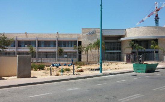 מוסדות חינוך באלעד. צילום אילוסטרציה