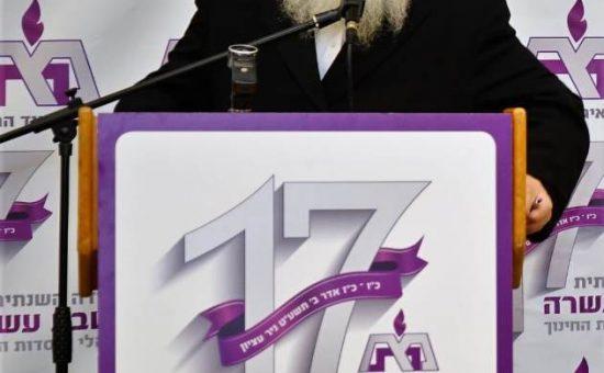 מזכיר וועדת הרבנים לענייני השבת הרב יצחק גולדקונפף