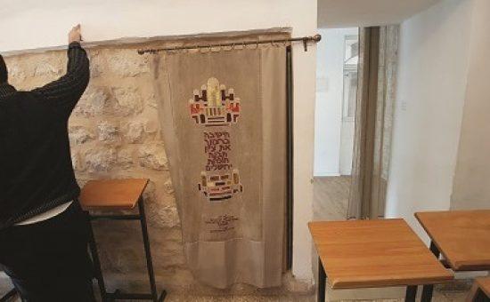 מזרח ירושלים, צילום פישל רוזנפלד (1)