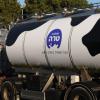 החלב בישראל – זול יותר