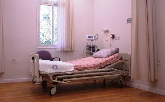 מחלקה חדשה ביקור חולים