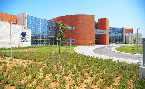 מחלקת שיקום חדשה במרכז הרפואי ברזילי