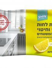 ברק בעיניים: מוצרי הניקיון של Shiny