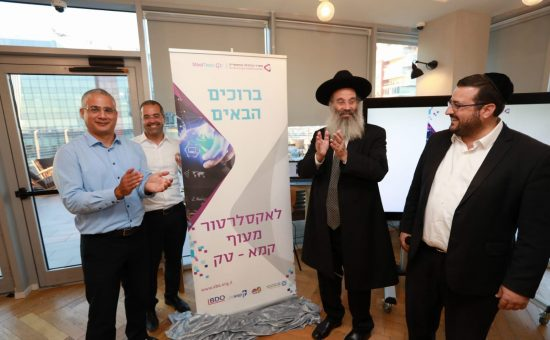מימין לשמאל: משה פרידמן, הרב אברהם רובינשטיין,, תומר לשם ורן קויתי
