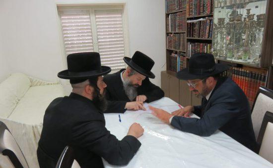 מכבי - קול קורא רבני חיפה 2