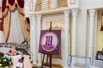 """בפעם ה-19: מלוה מלכה לגמ""""ח הרוסי"""