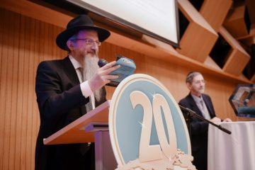 תיעוד: 20 שנות זכרון לילדה השליחה
