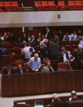 החוק 'הנורווגי' אושר במליאת הכנסת