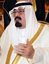 ישראל מאפשרת לפלסטינים לבקר בסעודיה