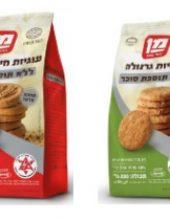 """מהפכת הבריאות של """"מן"""": עוגיות ללא תוספת סוכר"""