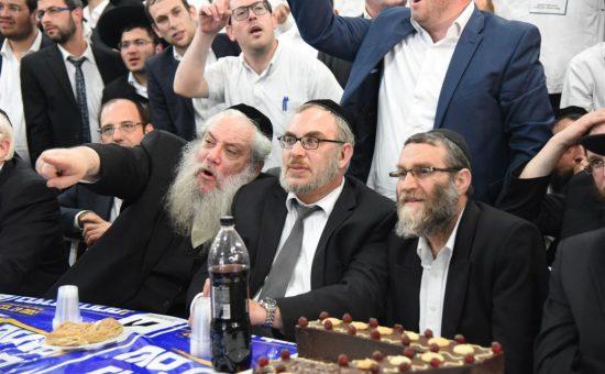 מסיבת הניצחון של יהדות התורה צילום משה גולדשטיין (26)