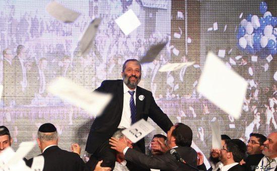 """מסיבת הניצחון של ש""""ס ואריה דרעי. צילום: יעקב כהן"""