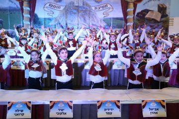 גלריה: מסיבת חומש ב'חניכי' אלעד