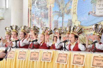 גלריה: 'חומש סעודה' בסאטמר