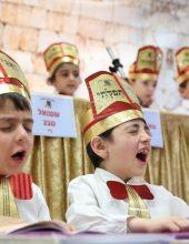 """ת""""ת החדש בירושלים חגגו מסיבת סידור"""