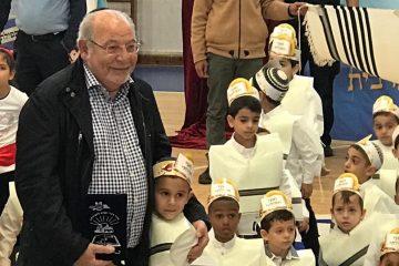 מסיבת הסידור הגדולה ביותר בישראל