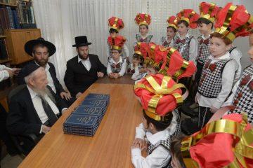 ילדי פרדס כץ ביקרו אצל גדולי ישראל